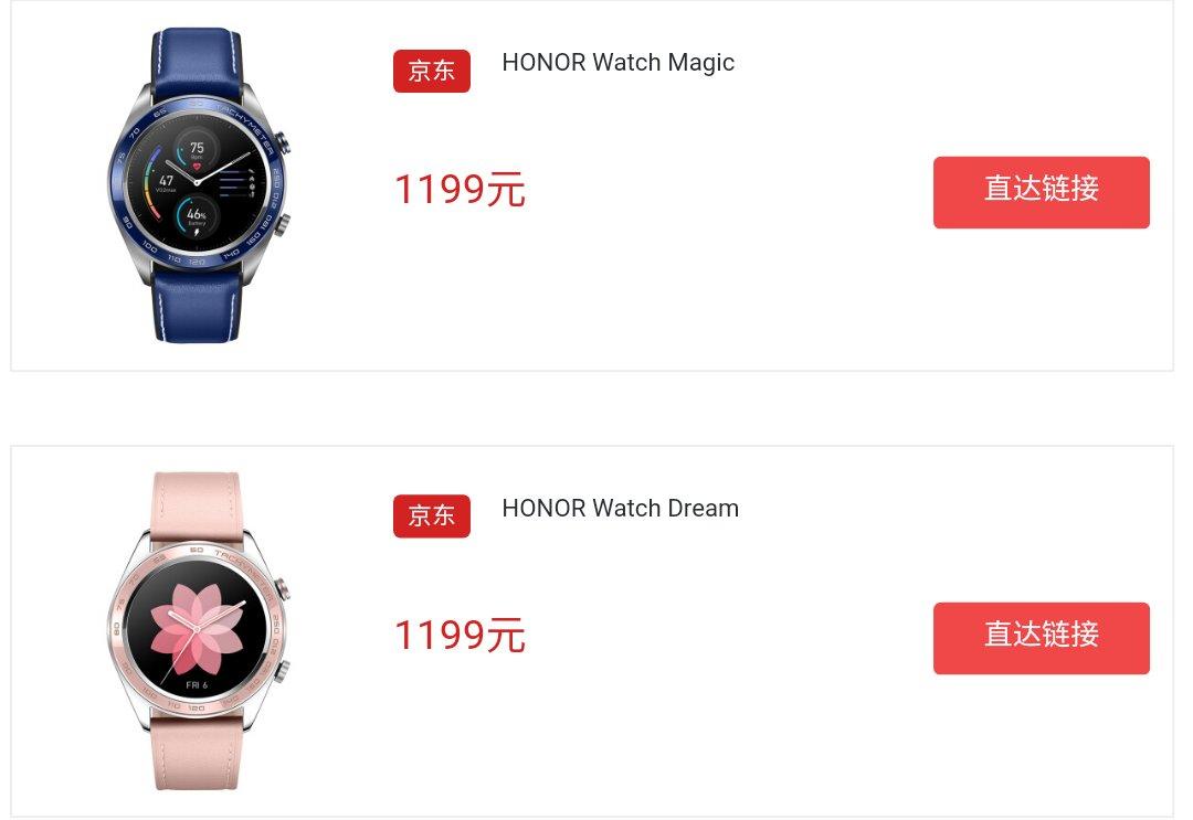 Honor Watch Magic price