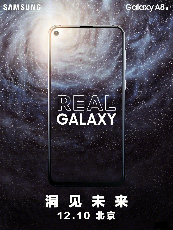 Samsung Galaxy A8s Teaser Poster