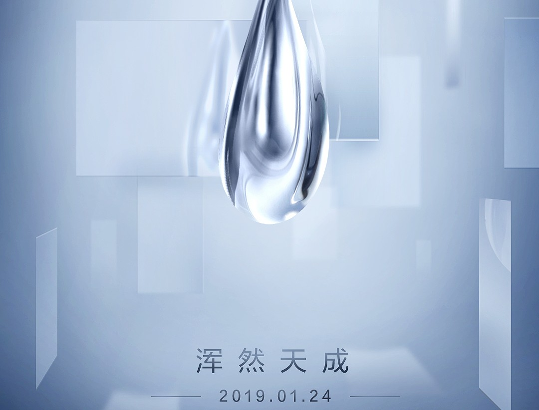 VIVO Second Generation Apex is Coming ? New Official Poster of Code Name - Water Droplets 1