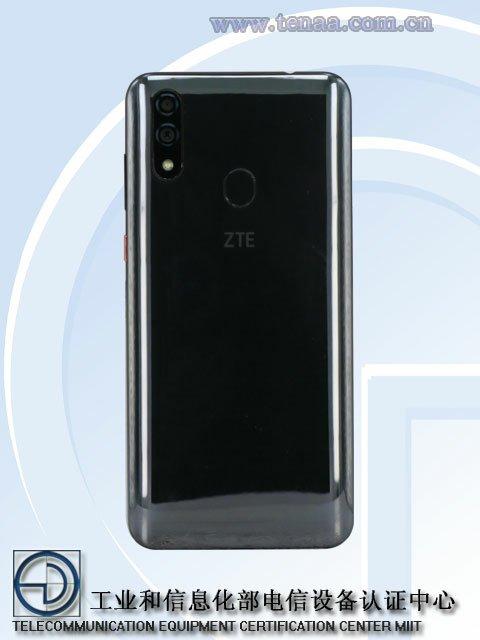 ZTE Blade V10 on MIIT