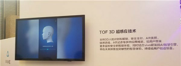 Sony ToF 3D sensing technology to enhance image recognition is in mass production 1