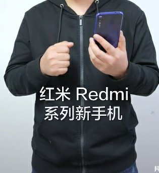 Redmi note 7 durability test