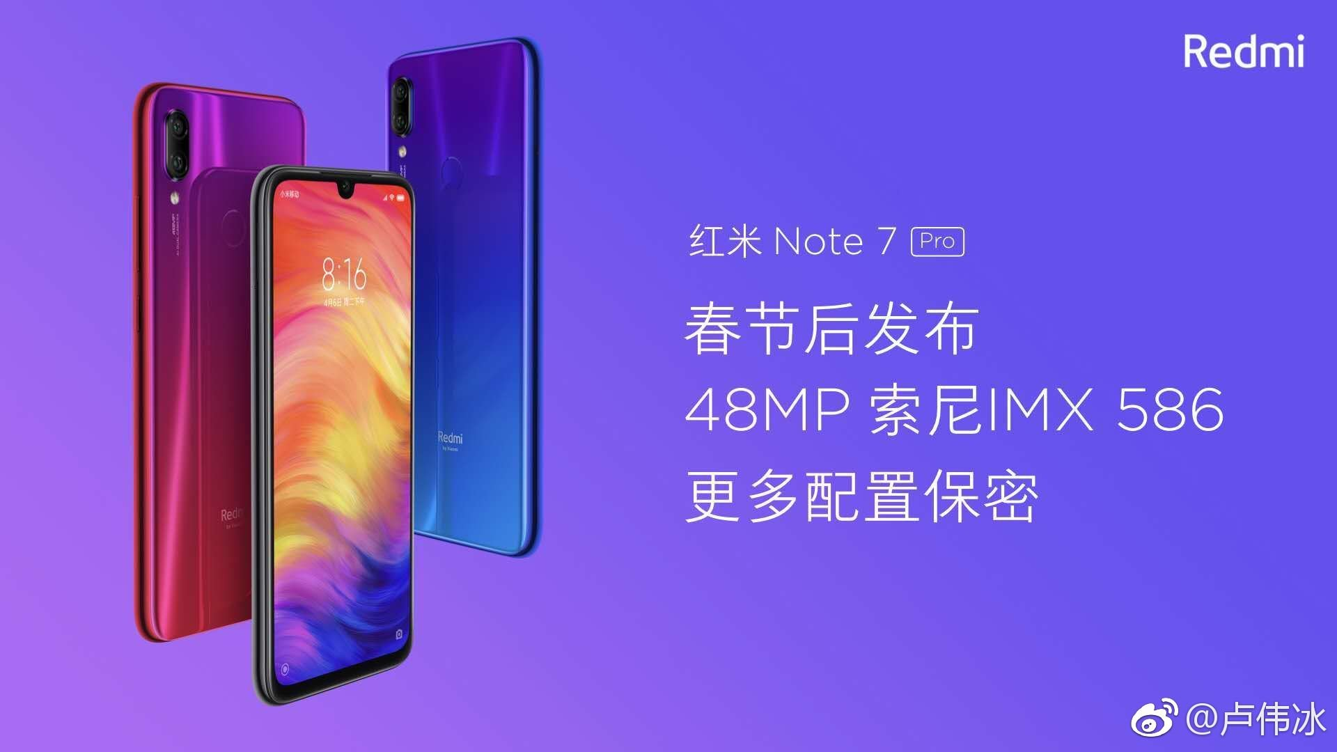 Redmi Note 7 Pro vs Redmi Note 7 - where do you want to Upgrade - Lu Weibing 2