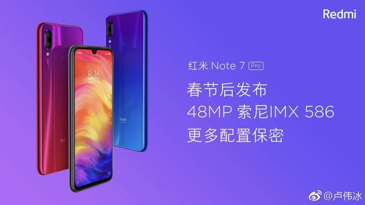 Redmi Note 7 Pro vs Redmi Note 7 - where do you want to Upgrade - Lu Weibing 1