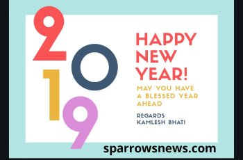 Sparrows News Wishes You successive Happy New Year 2019 3