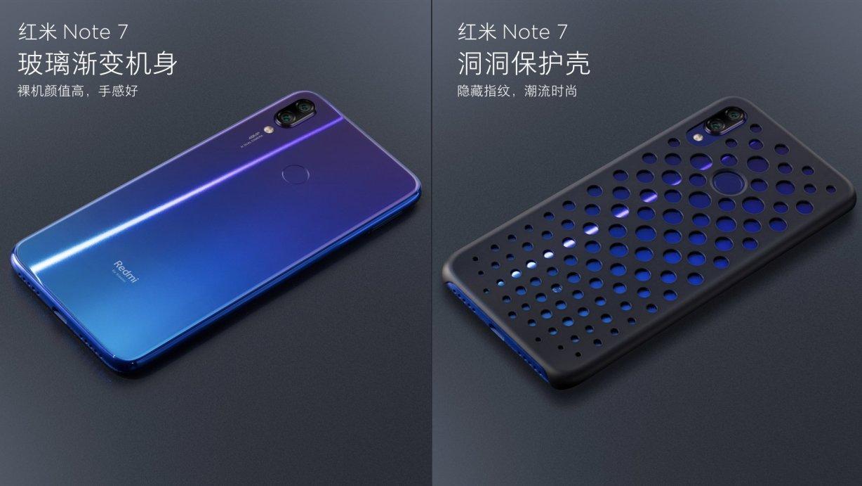 Redmi Note 7 back case