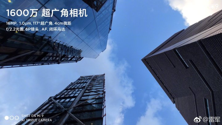 Xiaomi 9 Camera Specifications