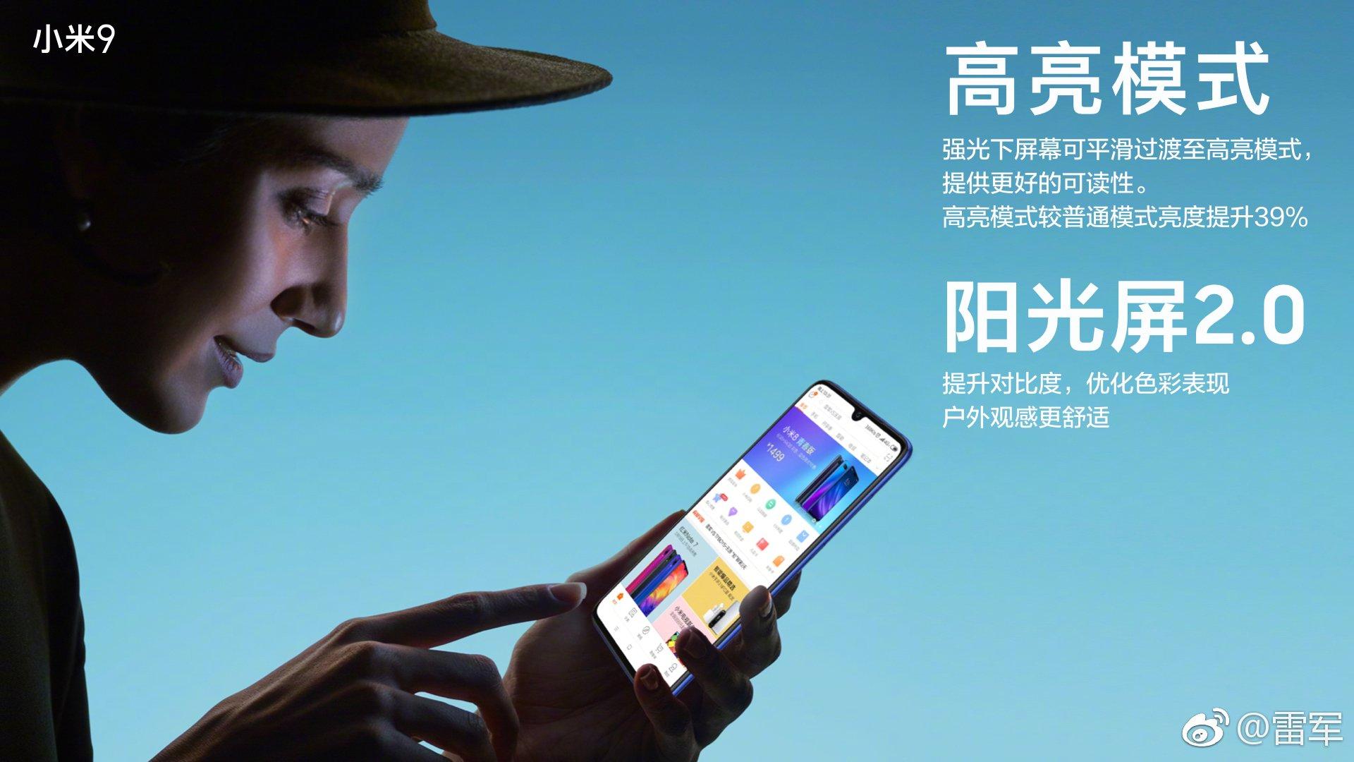 Xiaomi Mi 9 2nd generation Sunlight Display