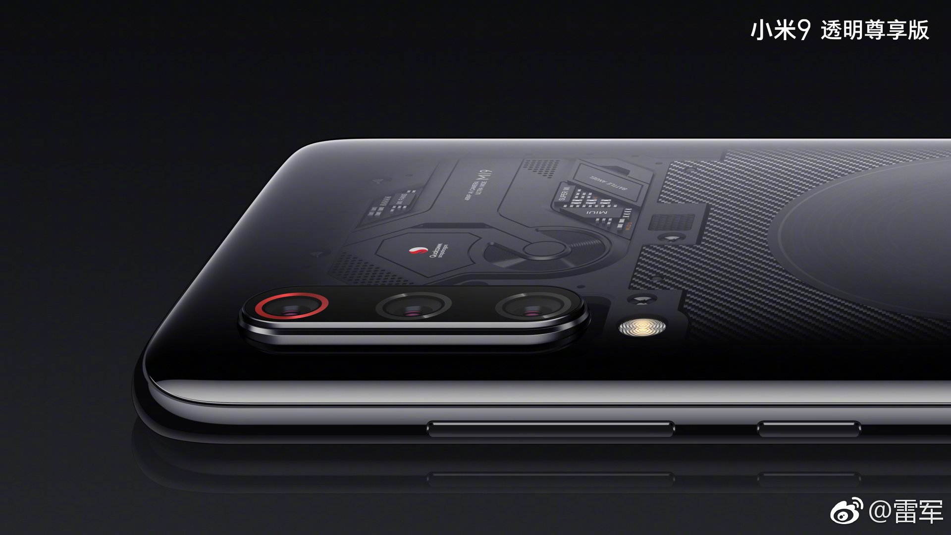 Xiaomi Mi 9 Transparent Edition HD Rendering