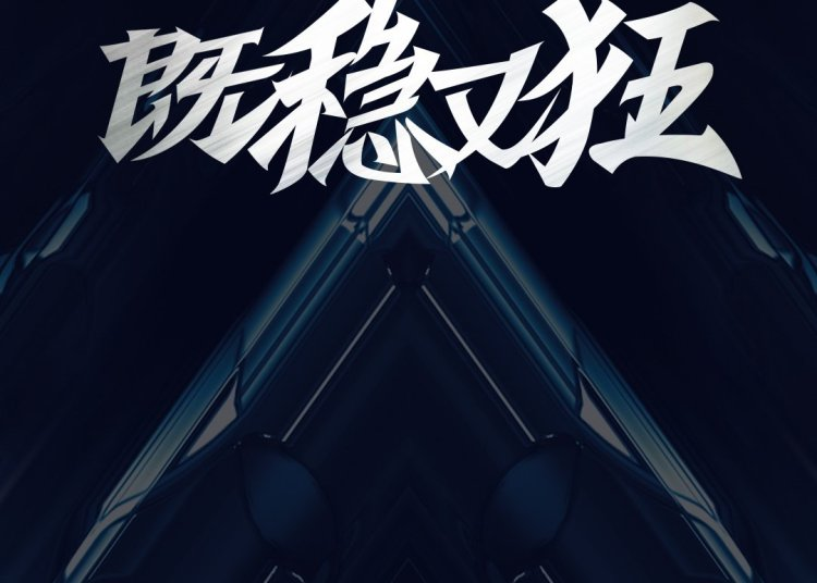 Xiaomi Black Shark 2 Antutu Benchmark and Release Date 1