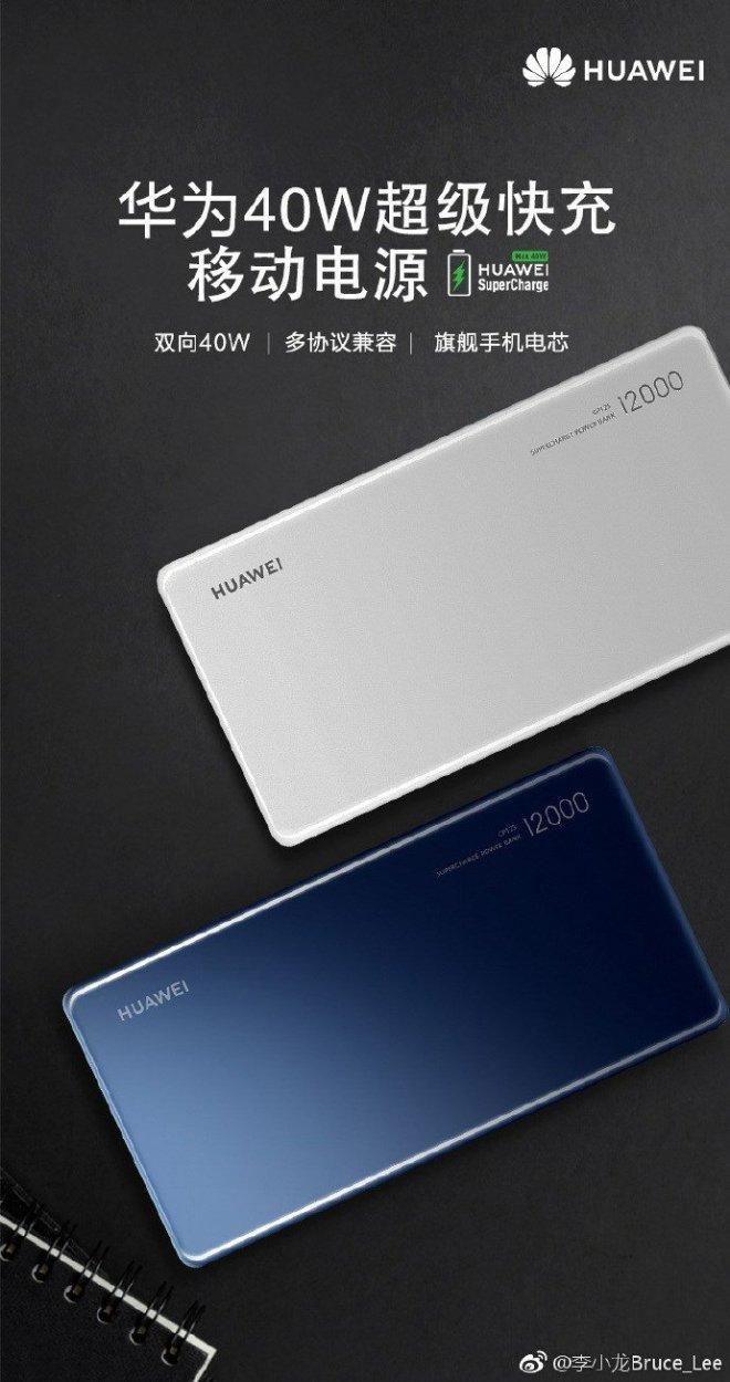 Huawei 12000mAh 40w Power Bank