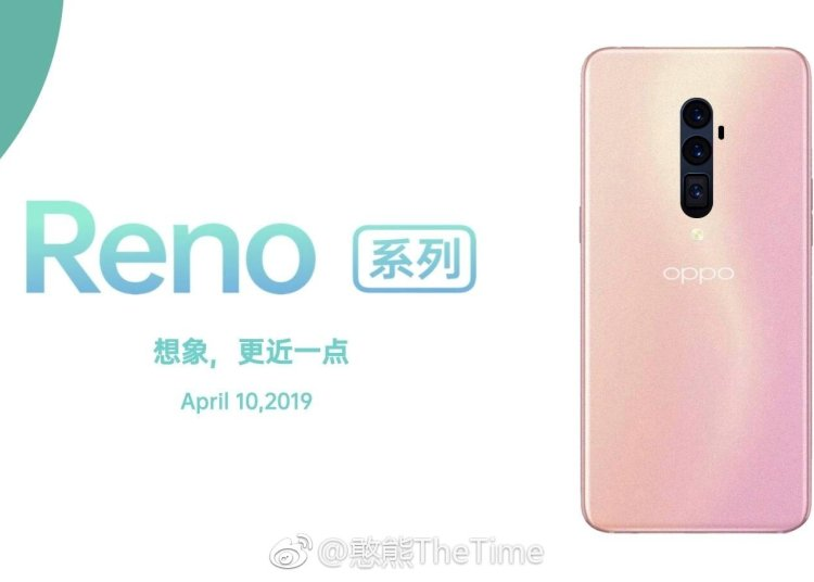 Oppo Reno Phone's All Four Colors Leaked 1