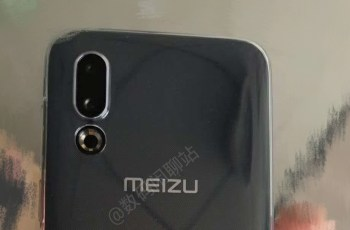 Meizu 16s Real life photos Exposure and host dual speaker + external HIFI decoding amp 1