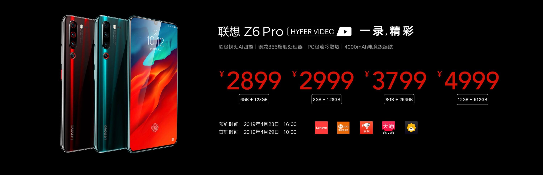 Lenovo Z6 Pro Price