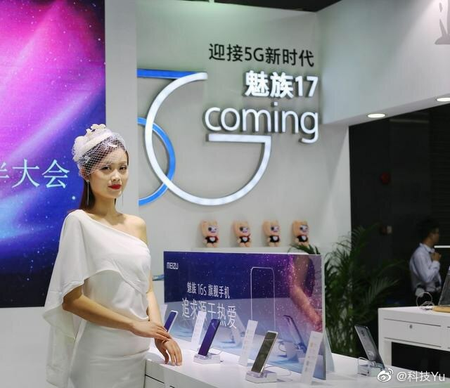 Meizu 17 debuted at the Unicom Partner Conference, supporting 5G 1