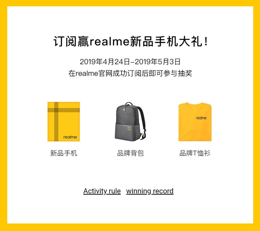 Realme China subscribe and win