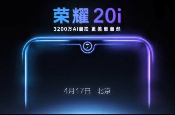 Honor 20i released on April 17th: equipped with 32 million front AI cameras 2