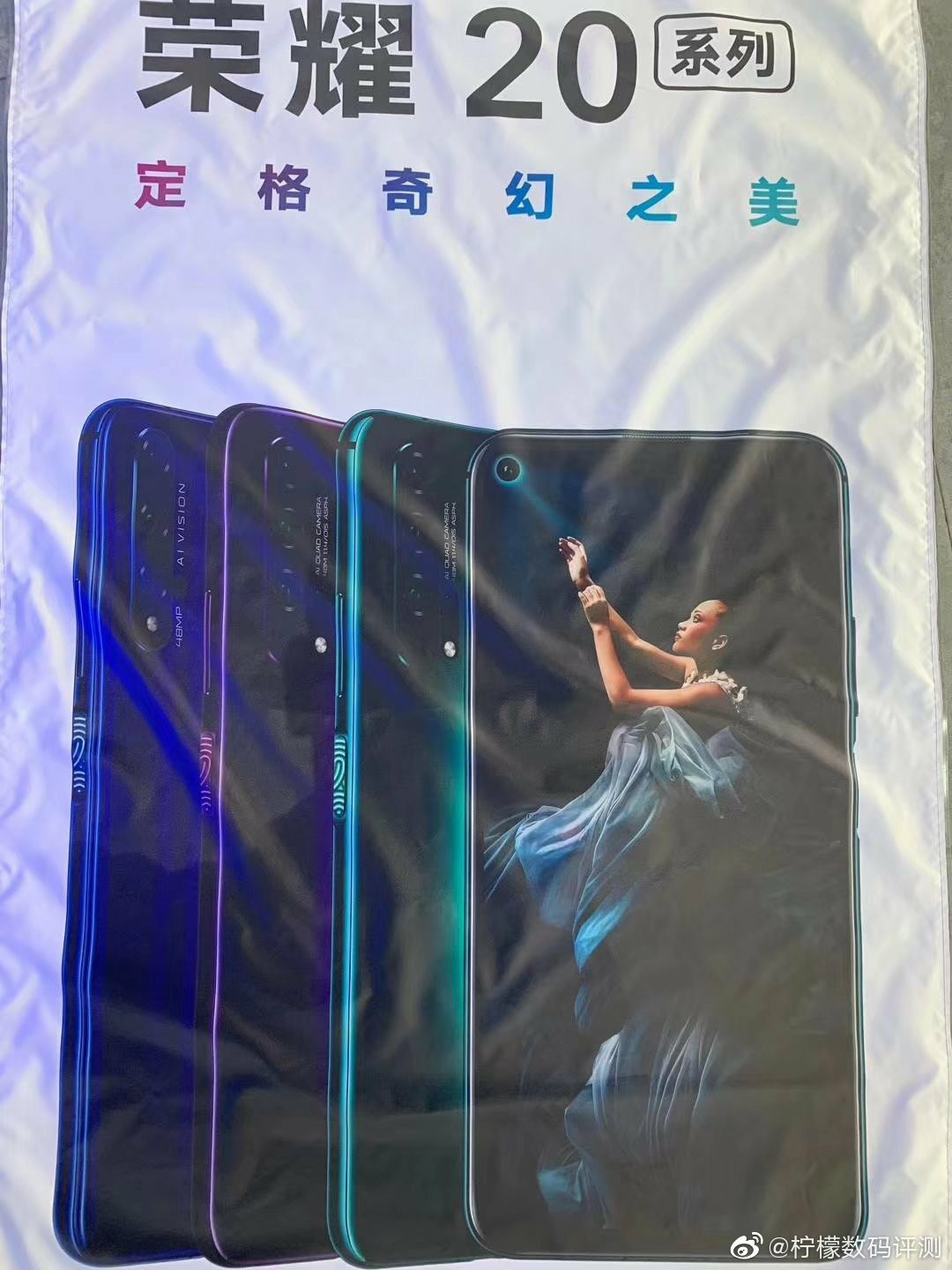 Honor 20 Series Official Poster