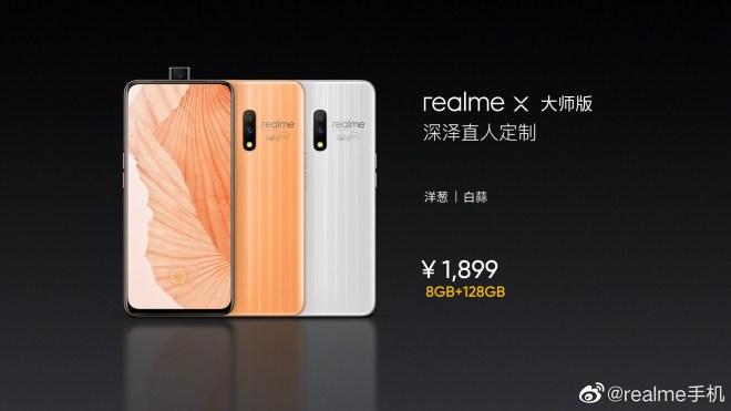 realme X master edition price
