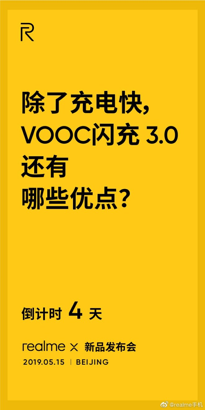 Realme X vooc charge 3.0