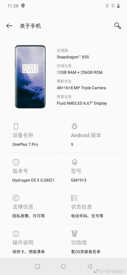 OnePlus 7 Pro full Specifications