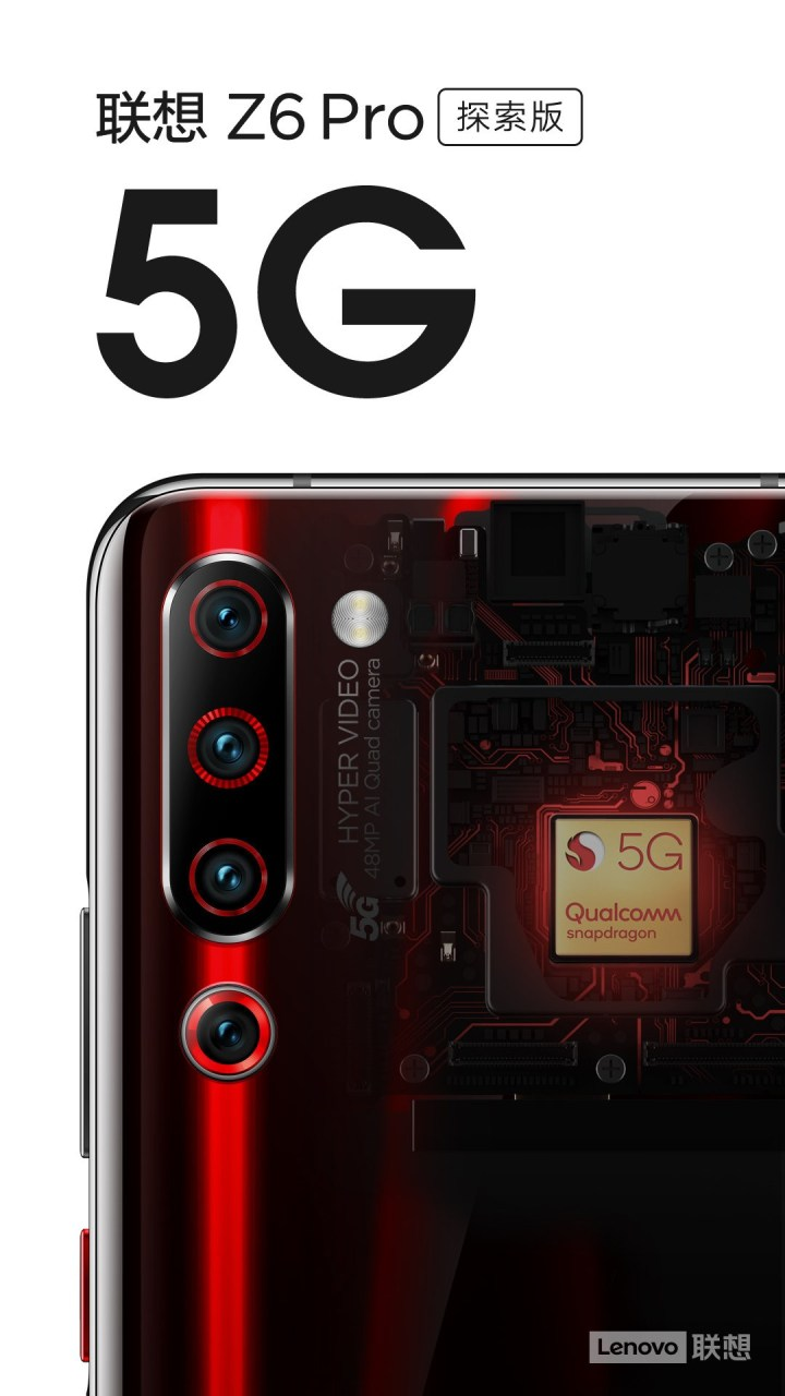Lenovo Z6 Pro 5G Transparent Edition
