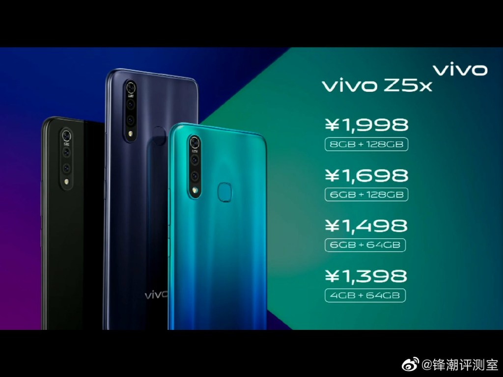 Vivo Z5X Price