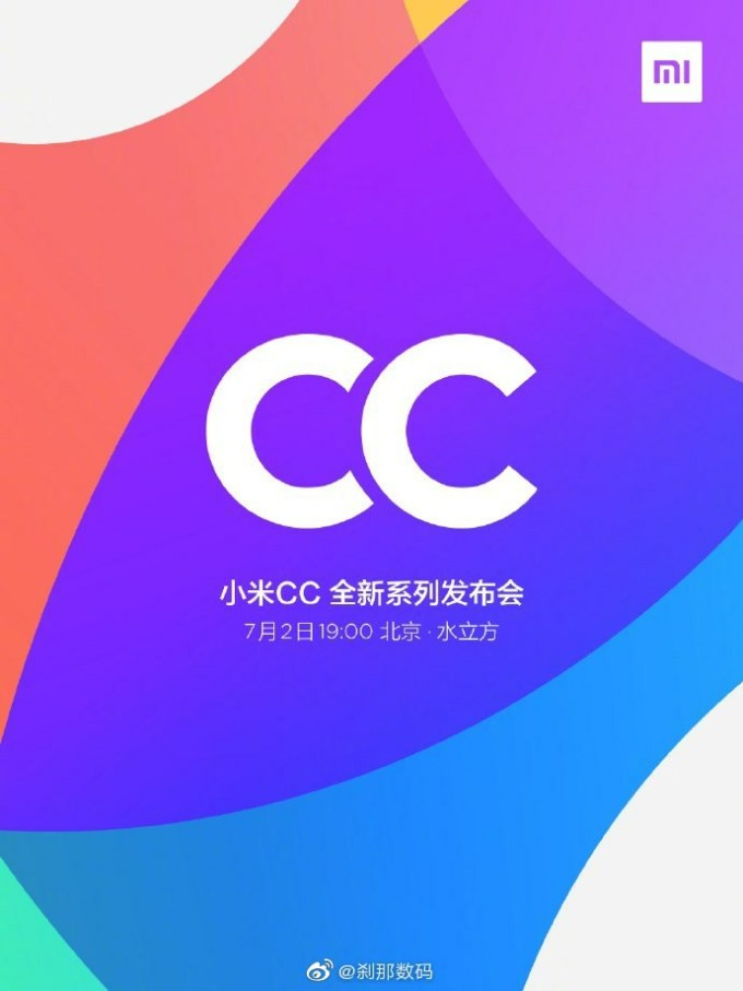 Xiaomi CC Series Conference Announcement