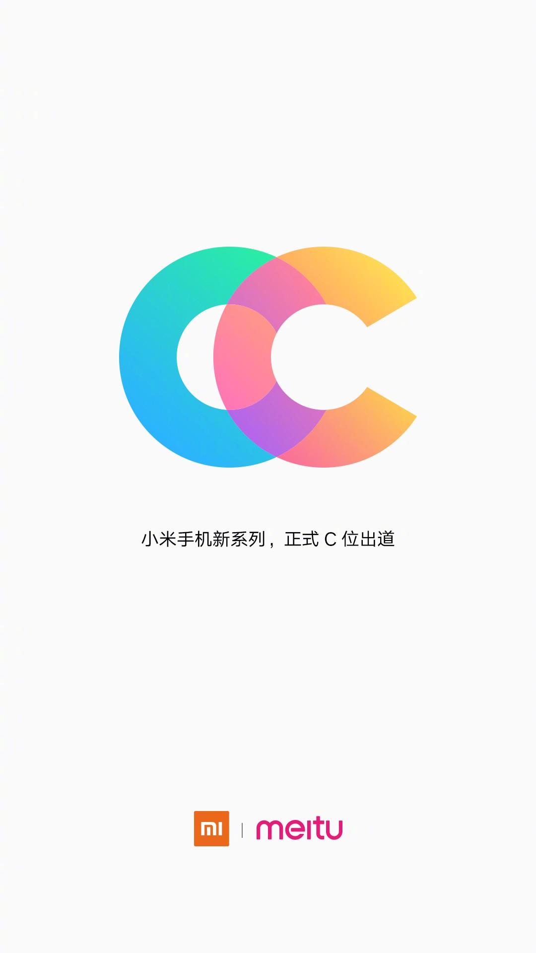 Xiaomi Meitu CC Series