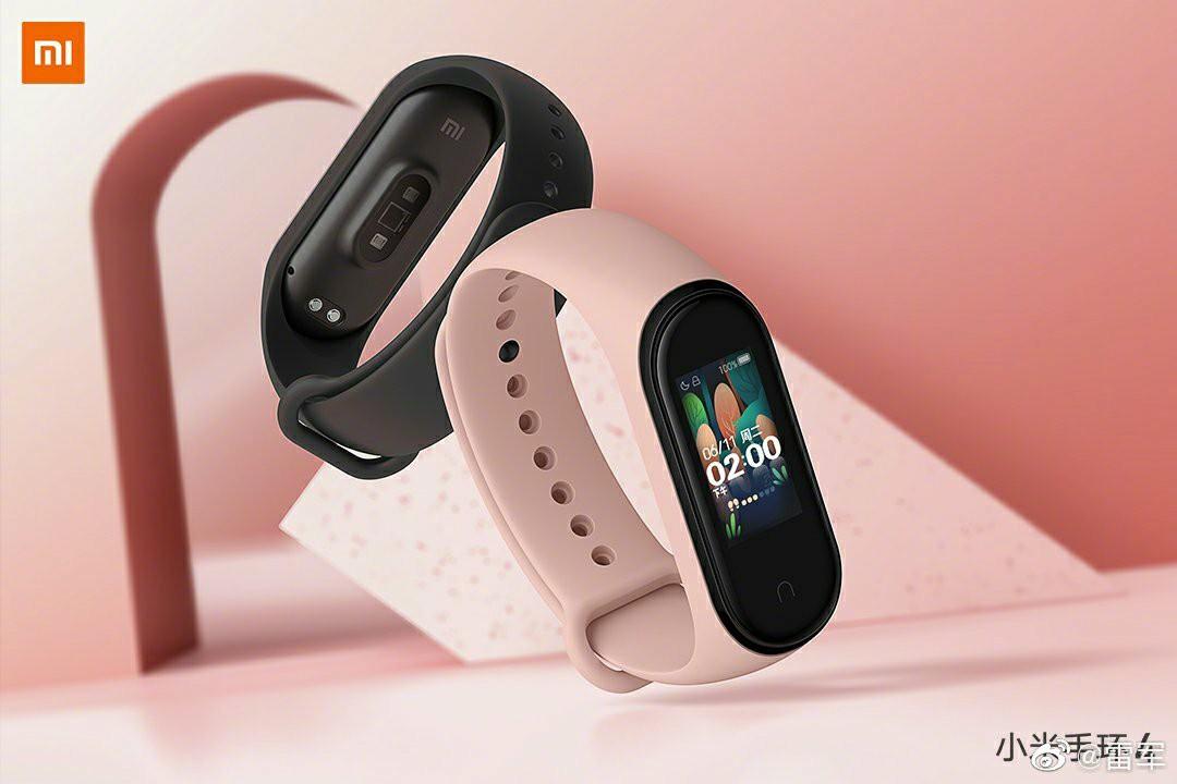 Xiaomi Bracelet 4