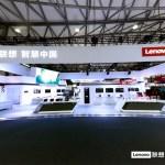 Lenovo 2019 MWC Conference