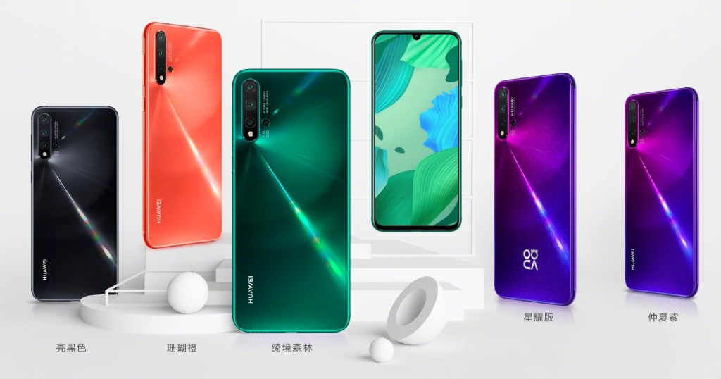 Huawei NOVA 5 Series Official Now