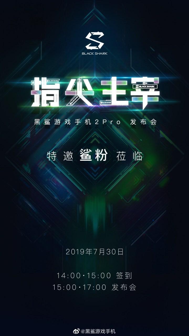 Black Shark 2 Pro release date poster