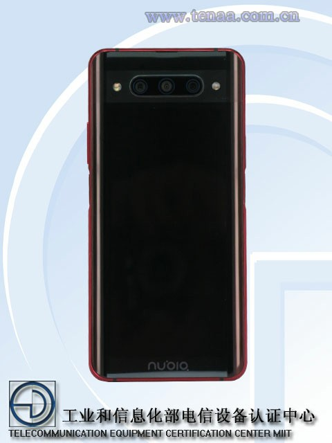 Nubia Z20 Specifications Leaked by MIIT listing 1