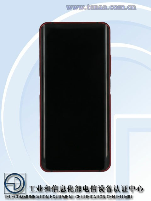 Nubia Z20 Images from MIIT