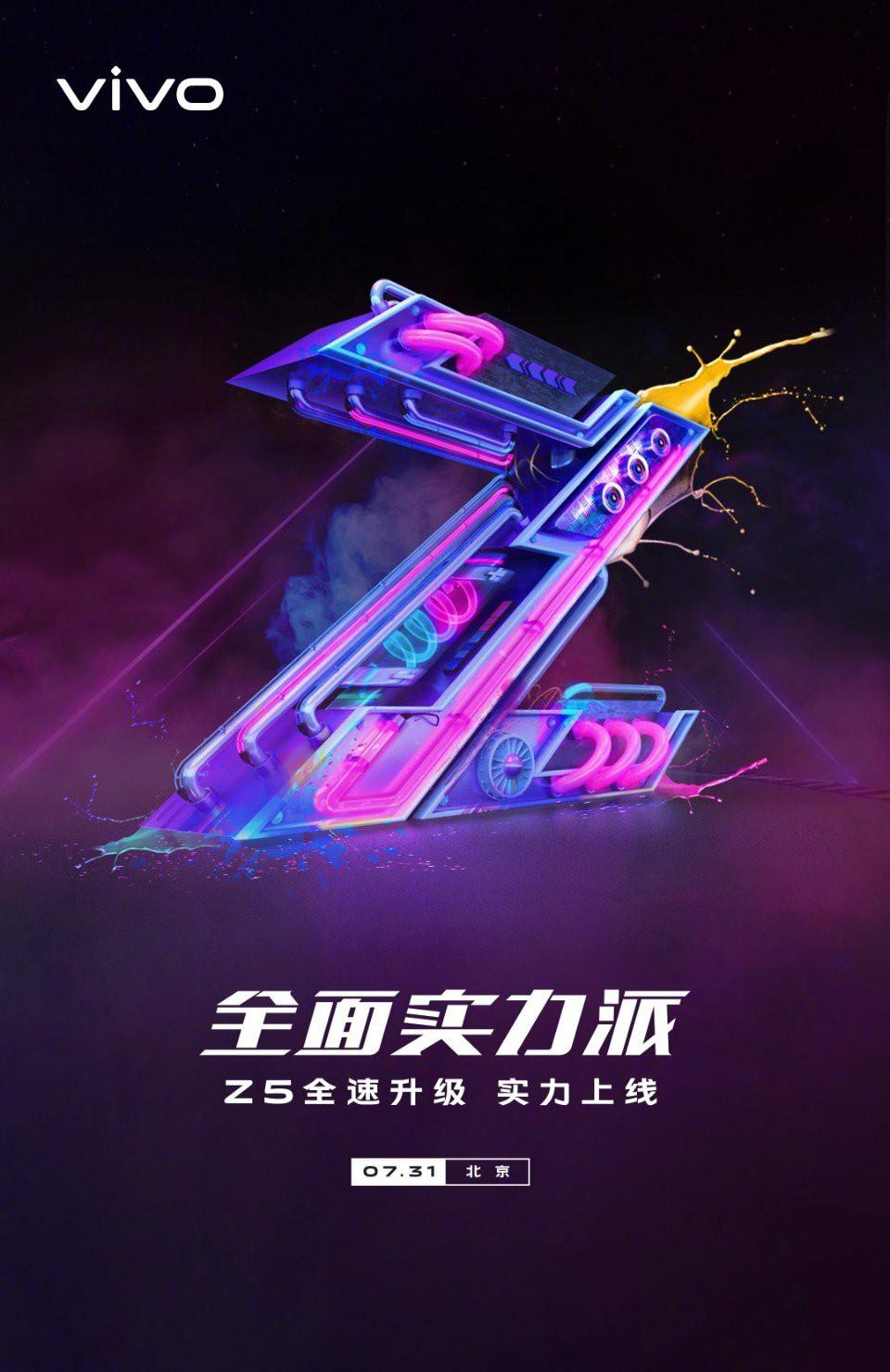 Vivo Z5 Release Date