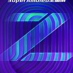 Vivo Z5 Super Amoeld