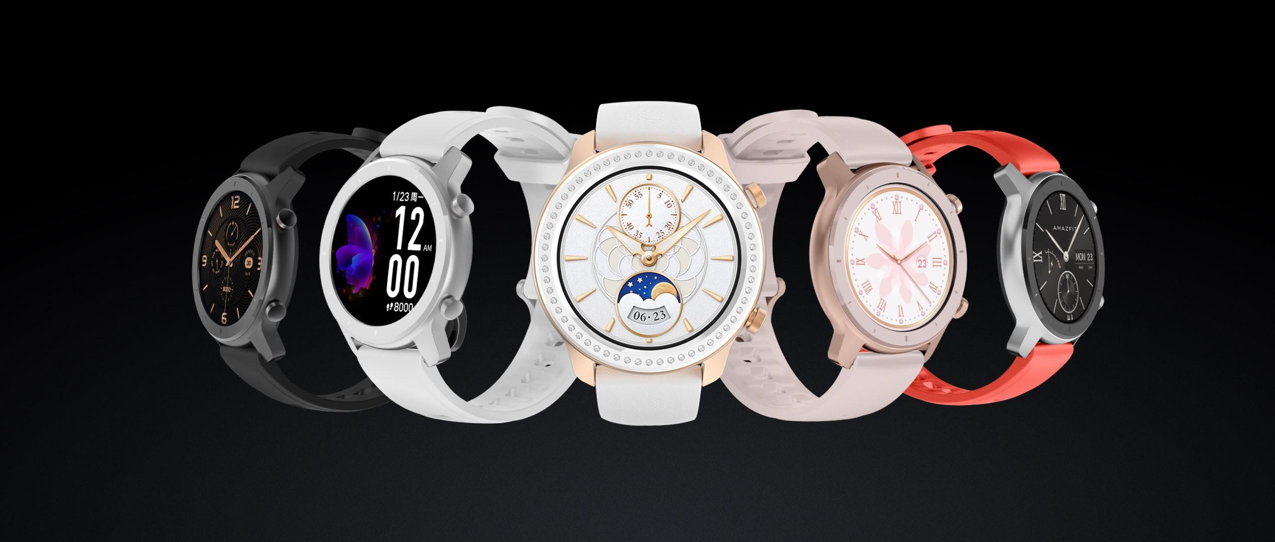 Amazfit GTR Watch