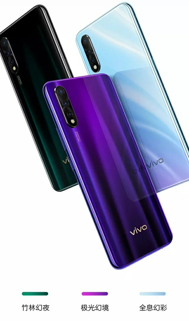 Vivo Z5 all colours