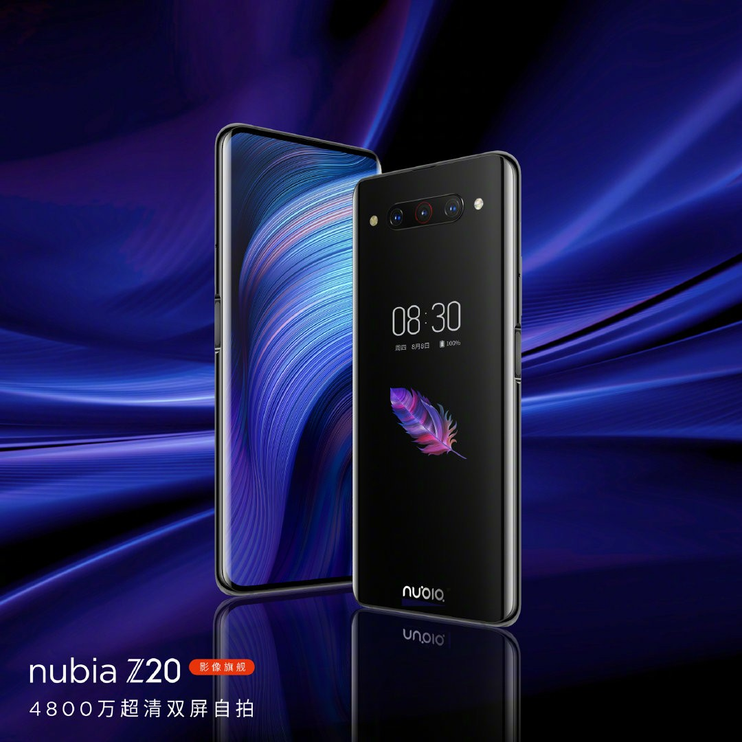 Nubia Z20 Diamond Black