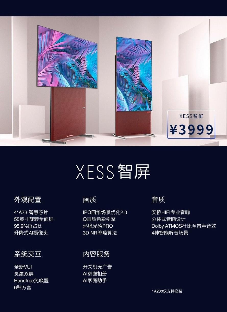 TCL XESS Smart Screen price