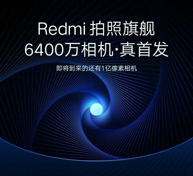 Xiaomi 64 Megapixel - Samsung GW1