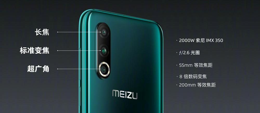 Meizu 16s Pro Mirror Black