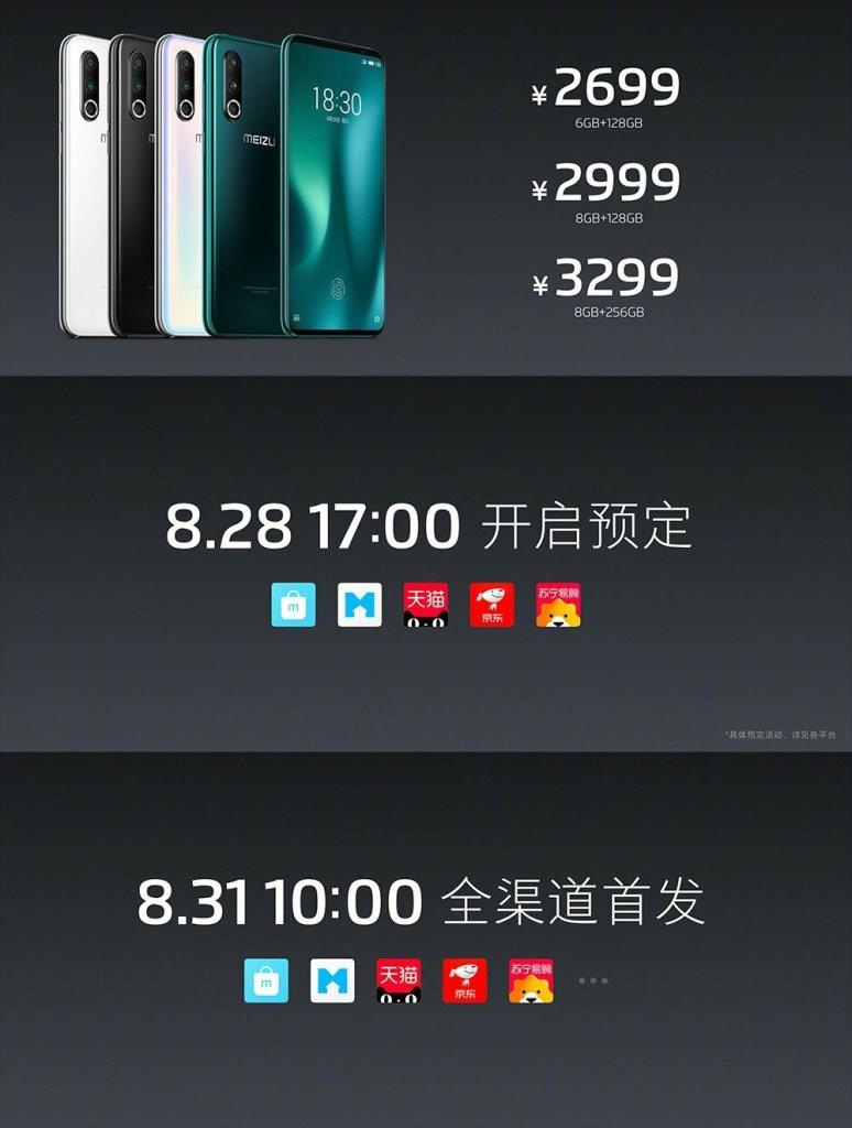 Meizu 16s Pro price
