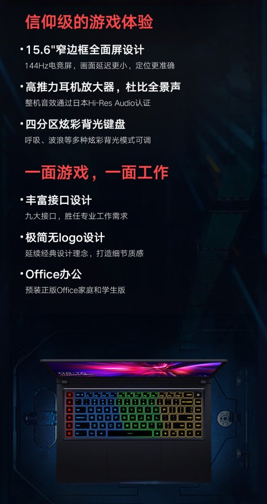 Xiaomi Game Book 2019 Price