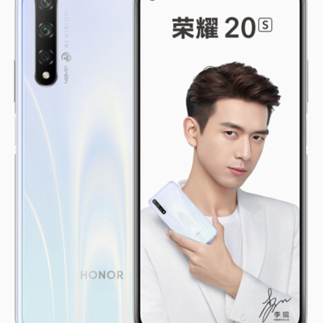 Honor 20s Feather White