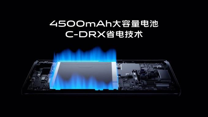 Vivo Nex 3 5G Battery Capacity