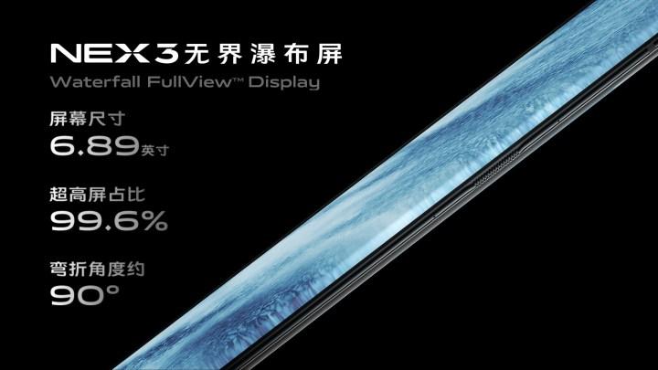 Vivo Nex 3 Display