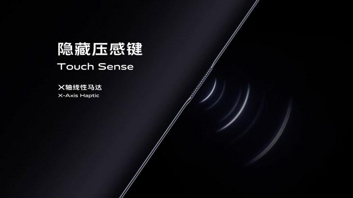 Vivo Nex 3 5G Pressure Sensitive Button