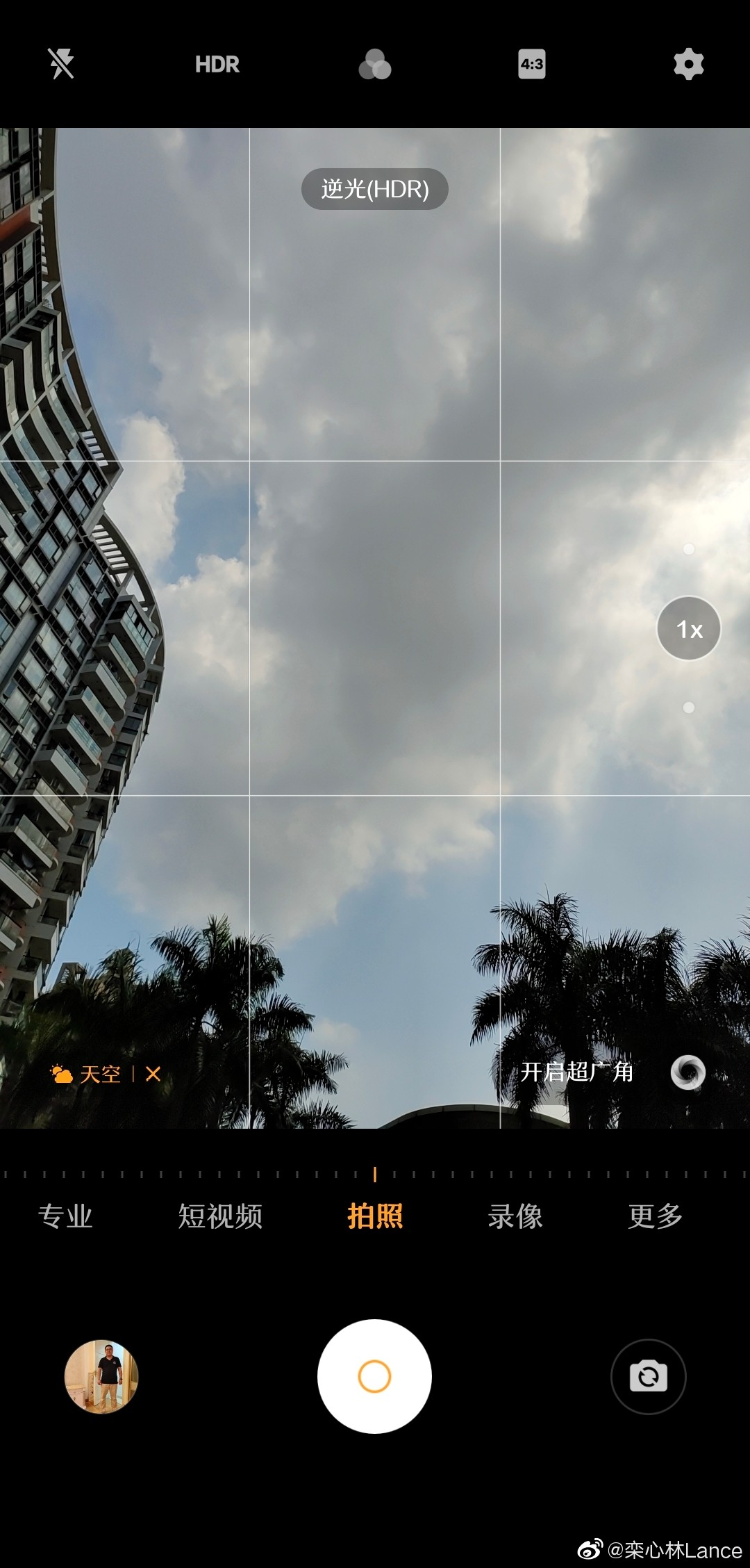 Camera customisation in nex 3